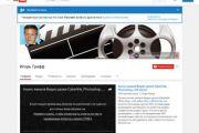 Продвижение видео клипа в интернете, раскрутка ролика в ютуб